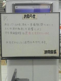 2010070119390000